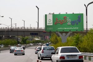 easypipe-billboard-3