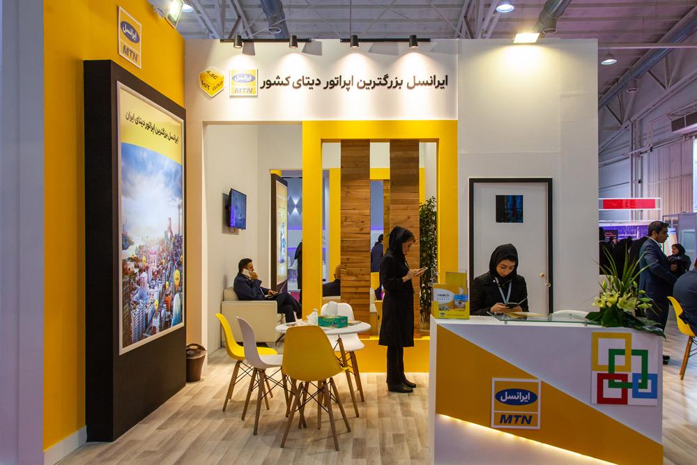 طراحی غرفه ایرانسل در نمایشگاه تلکام